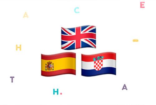 зачем учителю учить иностранные языки
