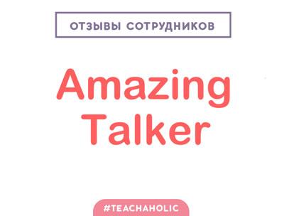amazing-talker