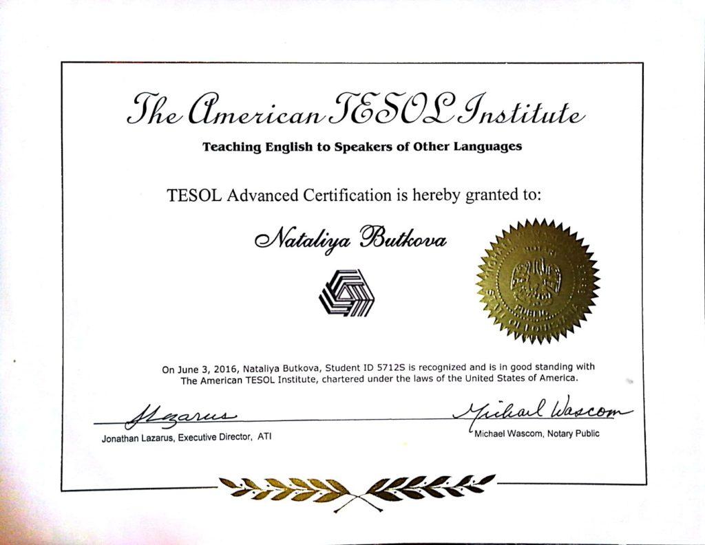 сертификат TESOL для преподавателей английского